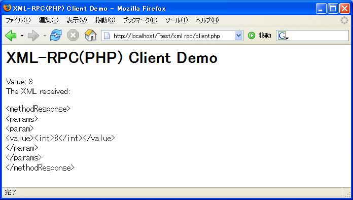 Xmlrpc attacks secure your wordpress site hostasean.
