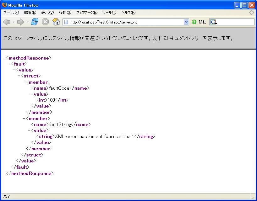 Wordpress xmlrpc. Php -common vulnerabilites & how to exploit them.